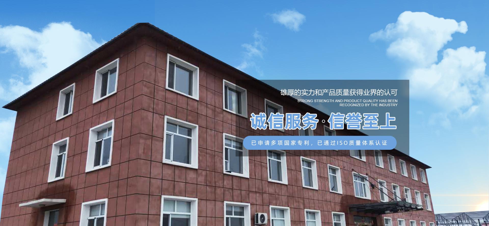 http://www.syhwsy.cn/data/upload/202109/20210916134218_402.jpg